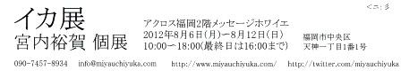 CCI20120810_00001.jpg