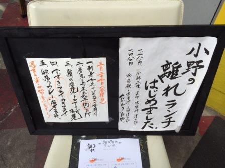 2015-03-27 11.18.00.jpg