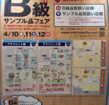 2015-04-07 13.10.23.jpg